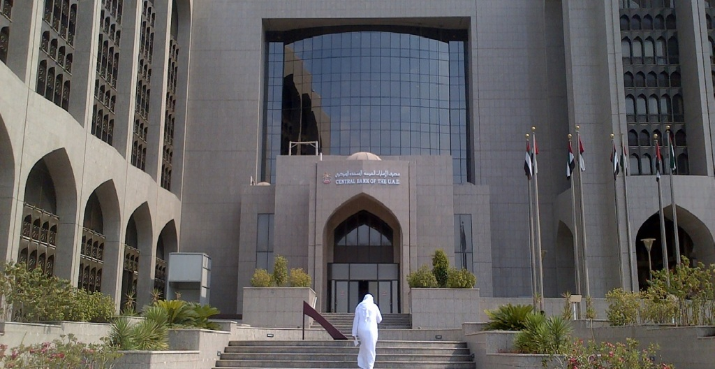 Front entrance of the UAE's Central Bank. Source: Achilver